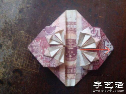 紙幣折心的方法圖解教學