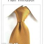 有风度更有自信的领带打法——半温莎结