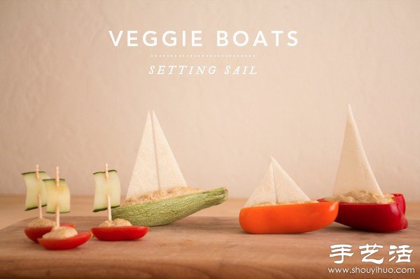 蔬菜diy手工制作扬帆出海的小船