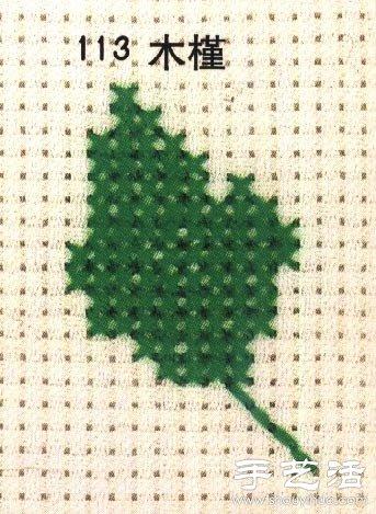 木槿的十字绣绣法