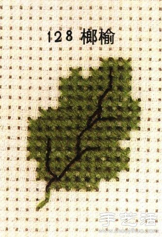 榔榆的十字绣绣法