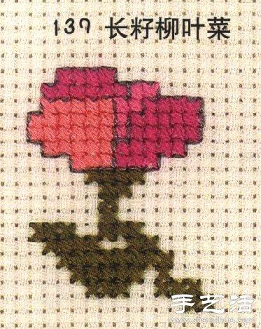长籽柳叶菜的十字绣绣法