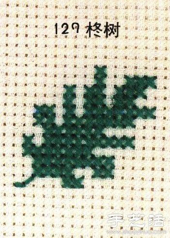 柊树的十字绣绣法