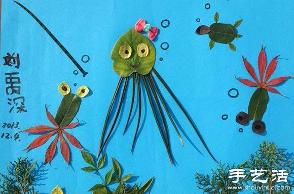 儿童树叶贴画——奇妙的海底世界 -  www.shouyihuo.com