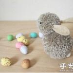 毛线+毛毡布 DIY手工制作兔子玩偶