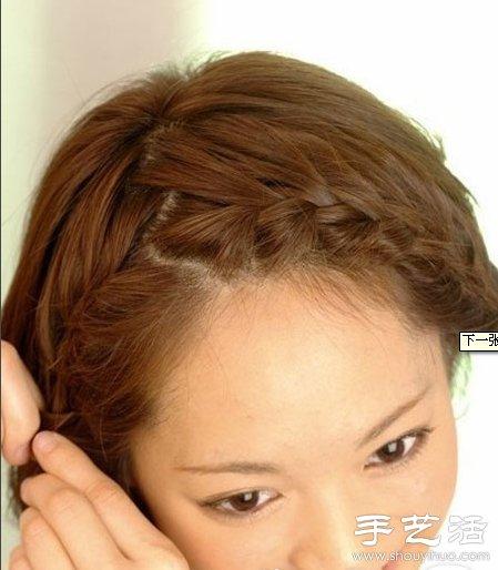 diy俏皮可爱的短发刘海编发