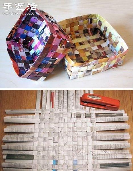 废纸diy手工制作各种手工工艺品