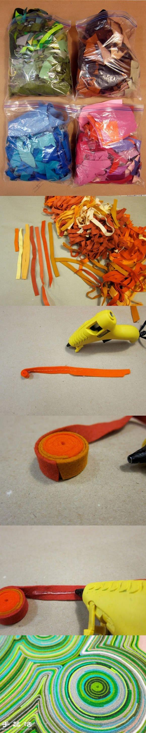 废物利用小制作:用废弃的碎布头diy脚垫