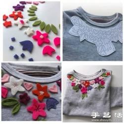 DIY带漂亮毛毡布材质花朵图案的漂亮T恤