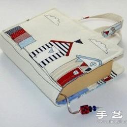 外形像手提包的小清新手工布艺书皮