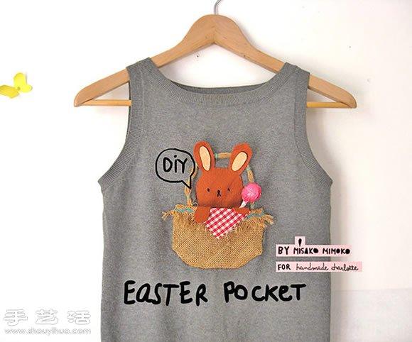 另外还需要粗麻布、毛毡布、纱布、毛线、针线等材料。   打印模板,然后根据模板将毛毡布剪切出兔子轮廓及其耳朵、爪子、领结、四肢等,然后用小针绣出兔子的脸部。  根据打印出来的模板,将麻布剪切成篮子的样子,并用针线进行美化。  继续DIY美化口袋。  将DIY好的毛毡兔子缝合到背心上,用熨斗烫平。  兔子的耳朵暂不缝合,将麻绳放置到兔耳朵的后面,作为篮子的提手装饰。  再将制作好的麻布篮子缝合到兔子上面,要把兔子的双手按照图示翻出哦!