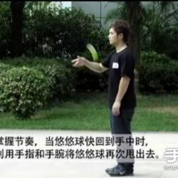 悠悠球基本30招教学视频——翻跟头