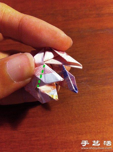 福山玫瑰折法图解 2
