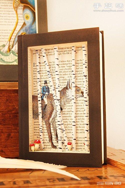 書籍創意DIY裝飾相框