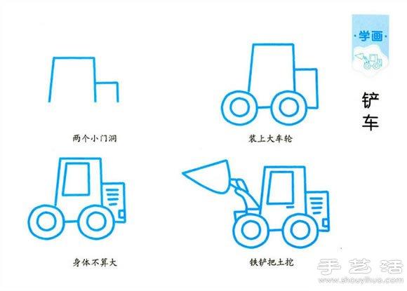 简笔画铲车教程