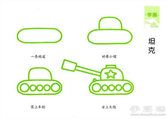 简单的儿童简笔画教程(2)