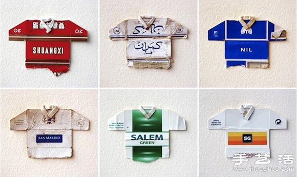 香烟盒废物利用DIY制作世界杯足球队服 -  www.shouyihuo.com