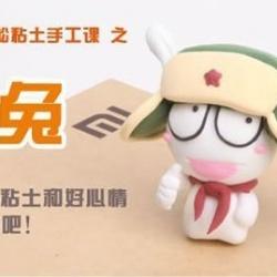 粘土教程:可爱萌米兔玩偶手工制作图解教程