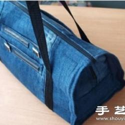 牛仔裤旧物改造DIY制作大空间行李包