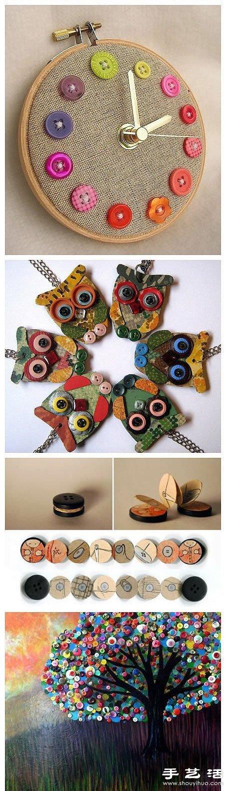 紐扣創意DIY美好手工藝品