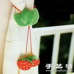 草莓造型窗帘扣的布艺手工制作教程