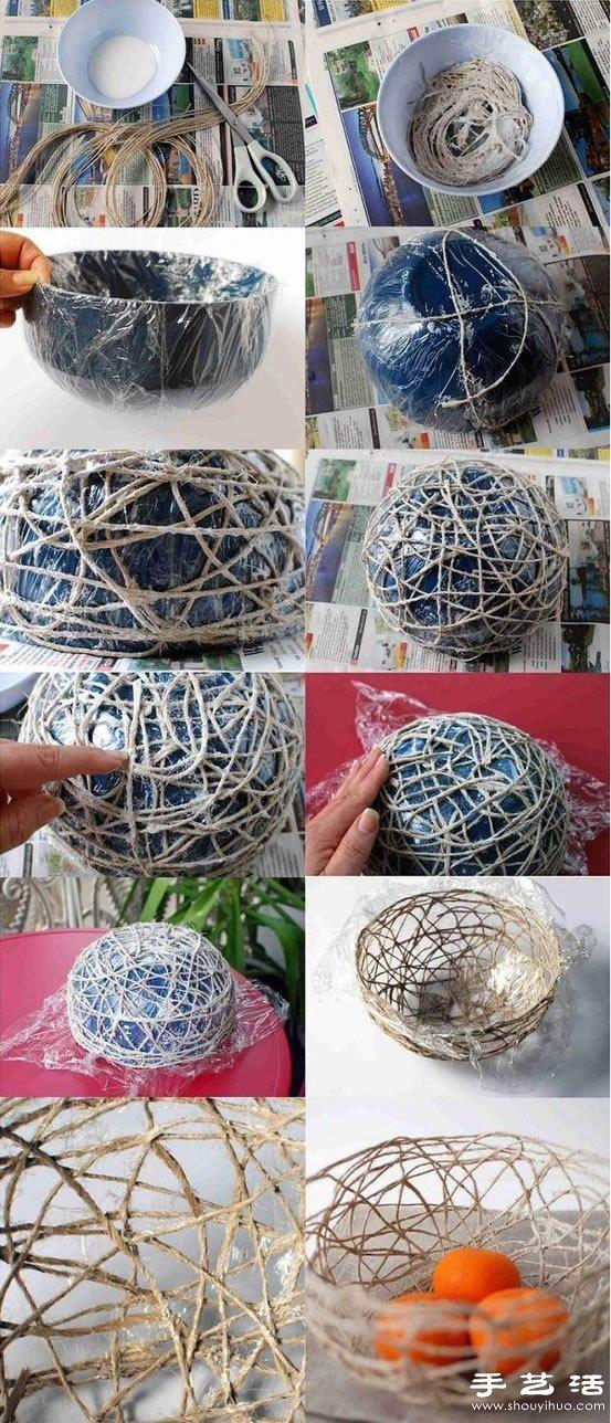創意DIY時尚麻繩果盤