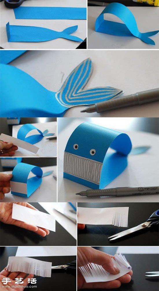 儿童立体手工牙纤制作_可爱鲸鱼剪纸折纸手工制作图解教程_手艺活网