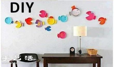 手工制作可爱小鱼