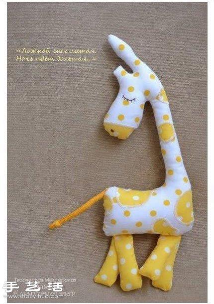 手工布艺制作可爱动物玩偶