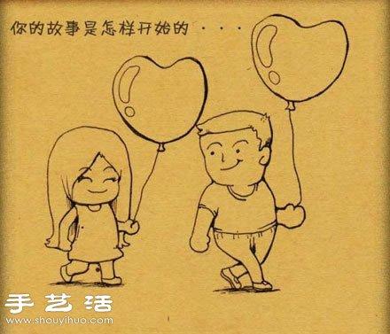 绘画艺术 绘画作品  爱情漫画手工画 分享到:         diy现实与插画