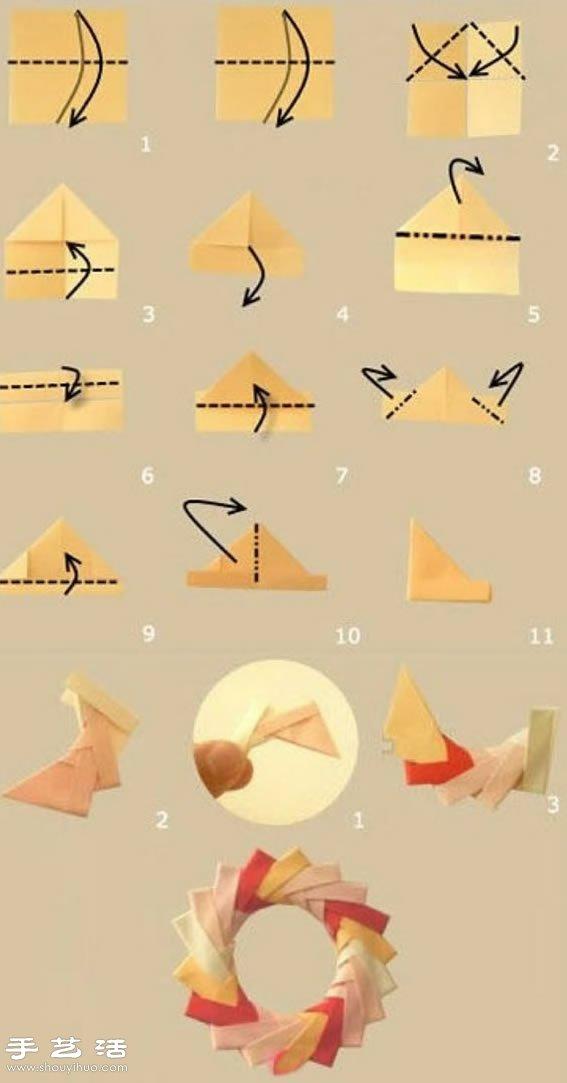 手工折纸制作三角插项链吊坠/耳环教程