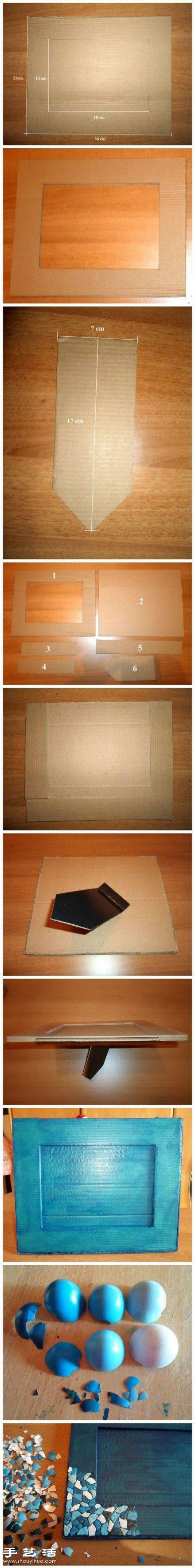 瓦楞纸+蛋壳 手工制作马赛克味道创意相架- www.jieyi.org
