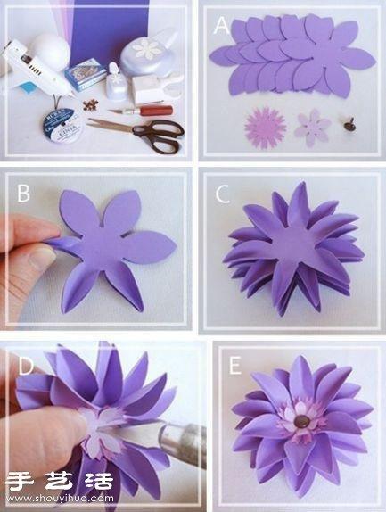 卡纸制作漂亮的立体纸花手工花包装装饰