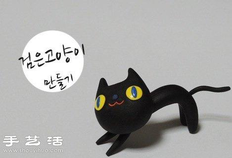 橡皮泥/软陶/粘土手工制作猫猫玩偶的方法