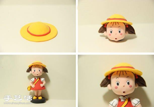 龍貓草壁米小梅女生公仔軟陶粘土手工製作