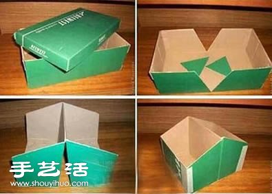 紙箱紙盒鞋盒廢物利用製作帶分類收納盒
