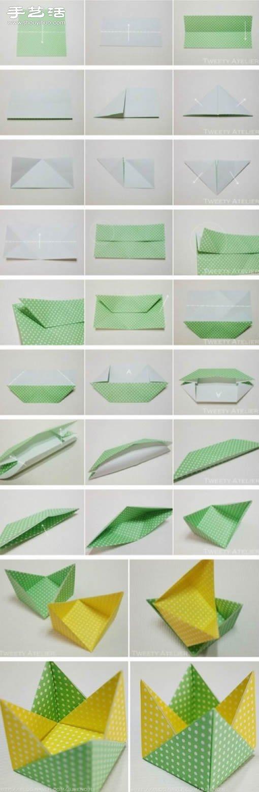 彩紙摺紙手工製作迷你盆栽裝飾收納盒