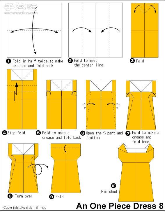 漂亮的折纸衣服图解教程大全