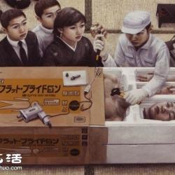 日本超现实主义画家石田彻也绘画作品欣