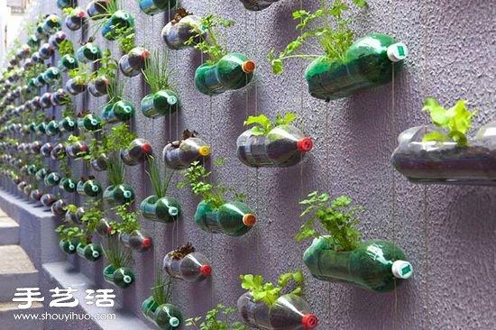 废弃塑料瓶子再利用 塑料瓶废物利用小制作