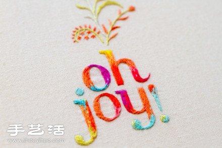 手工刺绣DIY渐变颜色英文艺术字体 -  www.shouyihuo.com