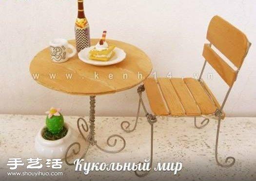 手工制作欧式桌椅小手工艺品