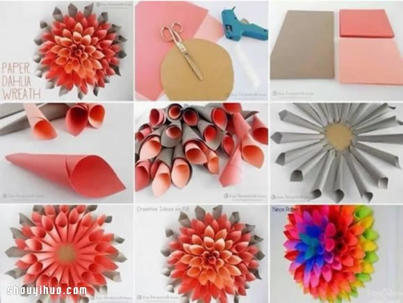 漂亮的绽放立体纸艺花朵手工制作图解教程