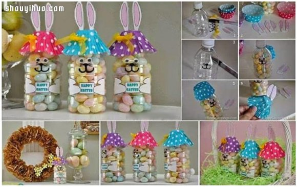 矿泉水瓶+蛋糕纸 手工制作可爱兔子收纳罐
