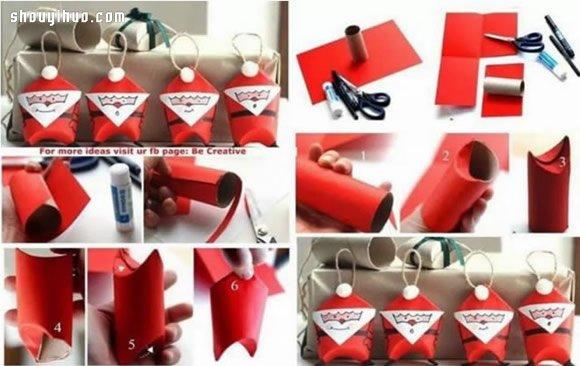 卷纸筒变废为宝手工制作圣诞老人图解教程
