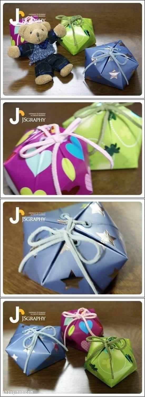 酸奶盒废物利用手工制作五角形糖果包装盒
