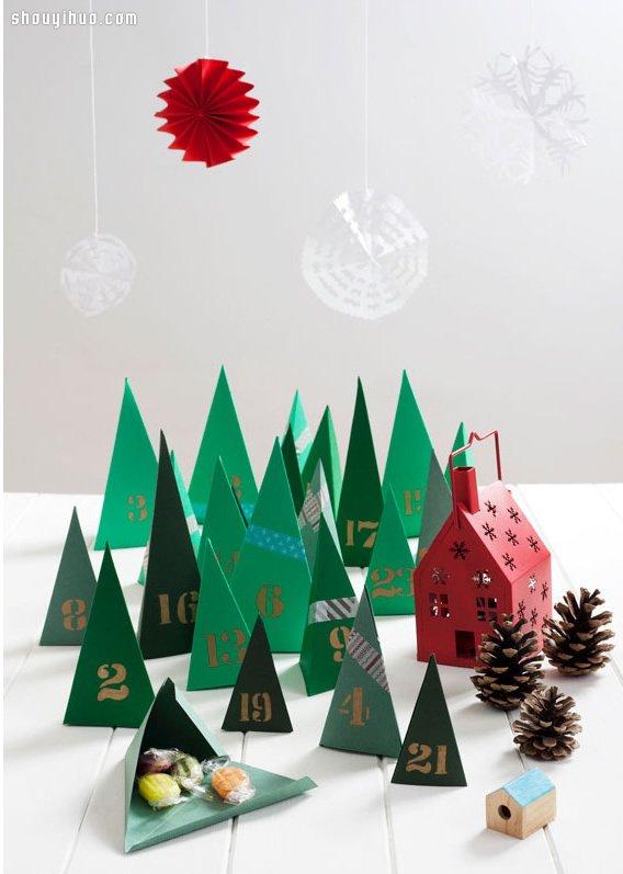 礼品包装盒制作方法_卡纸DIY手工制作精致圣诞树造型礼物包装盒_手艺活网