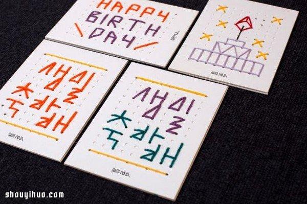 毛线+卡纸 diy手工制作圣诞生日祝福贺卡
