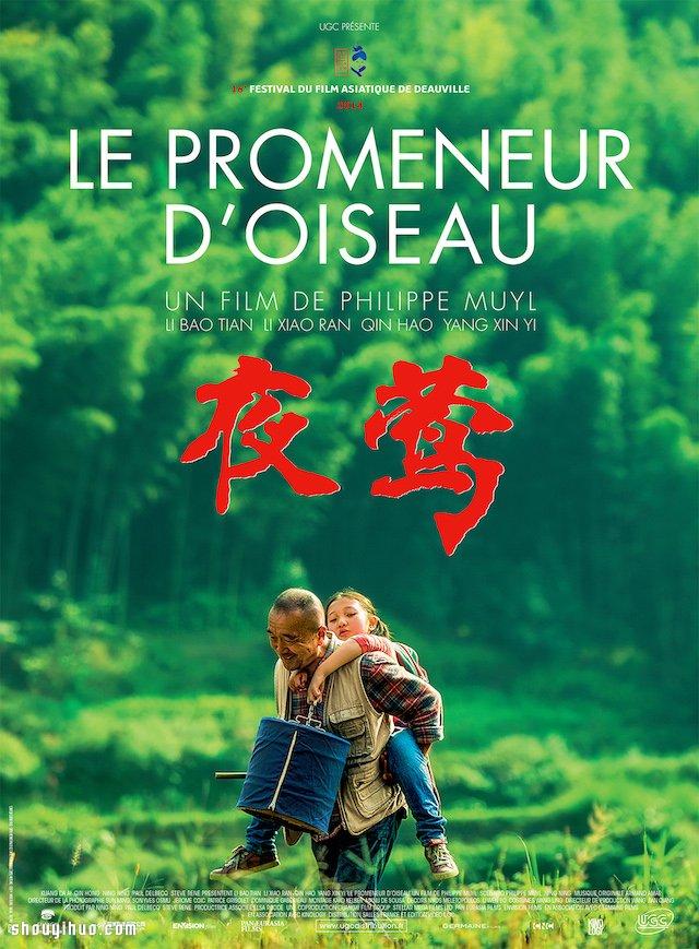 2013-2014年度最佳电影海报设计大赏(2)