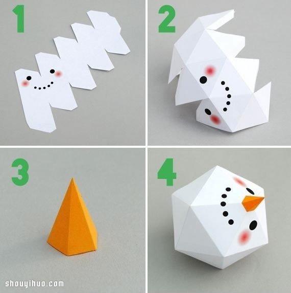 卡纸折纸手工制作立体多边形雪人图解教程